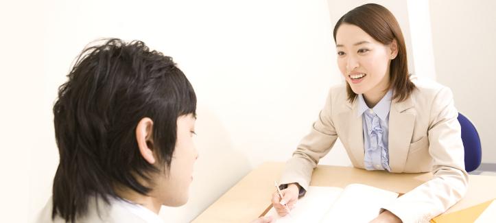 講師の仕事・求人情報 求人ボックス|プログラミング